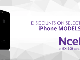 Ncell offer iphone 2017
