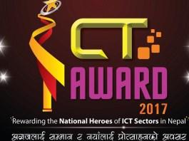 ict award 2017