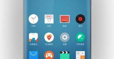 Meizu Pro 7 smartphone display
