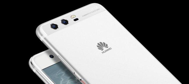 Huawei P10 camera