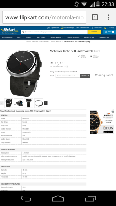 Moto 360 is priced 17999 in India