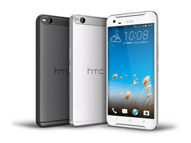 Android Smartphones launched at MWC 2016 - HTC One X9