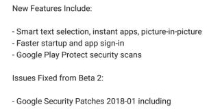 Essential Phone gets Android Oreo beta 3 OTA update