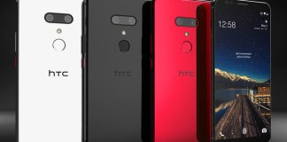 HTC-U12-to-be-priced-as-the-Galaxy-S9-release-date-tipped-for-June-1