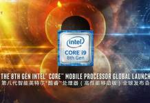 The Intel Core i9-8950HK offers better single-core and multi-core performance with low power efficiency.