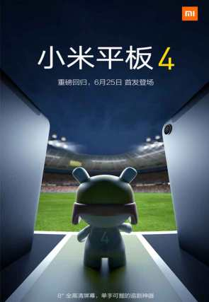 The Xioami Mi Pad 4 is expected to come with a huge 8-inch LCD FHD+ screen