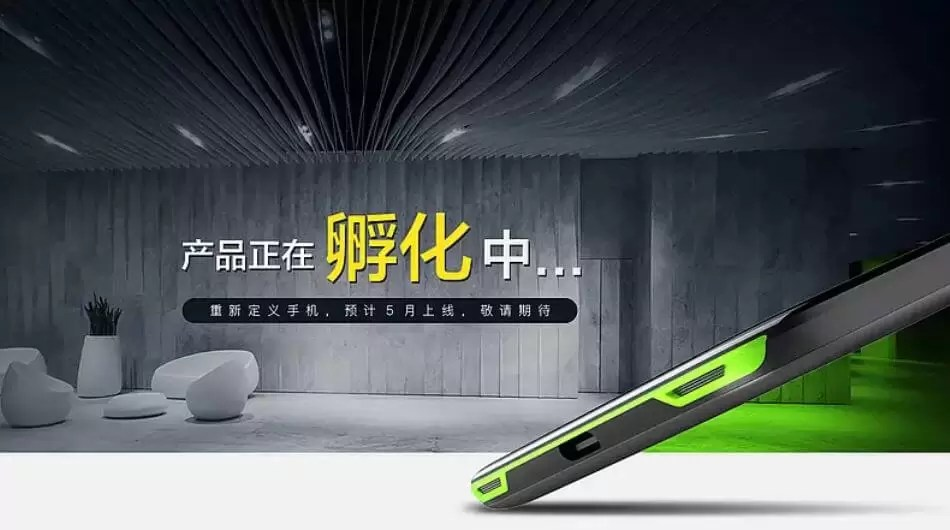Xiaomi's 'Blackshark' Gaming Smartphone with 8GB of Ram spotted on AnTuTu