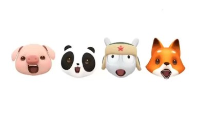 Xiaomi AR Emoji