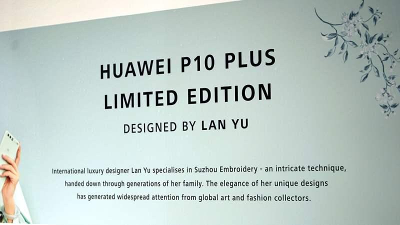 Huawei P10 Plus limited edition by Lan Yu