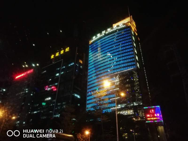 Huawei Nova 2i photo sample