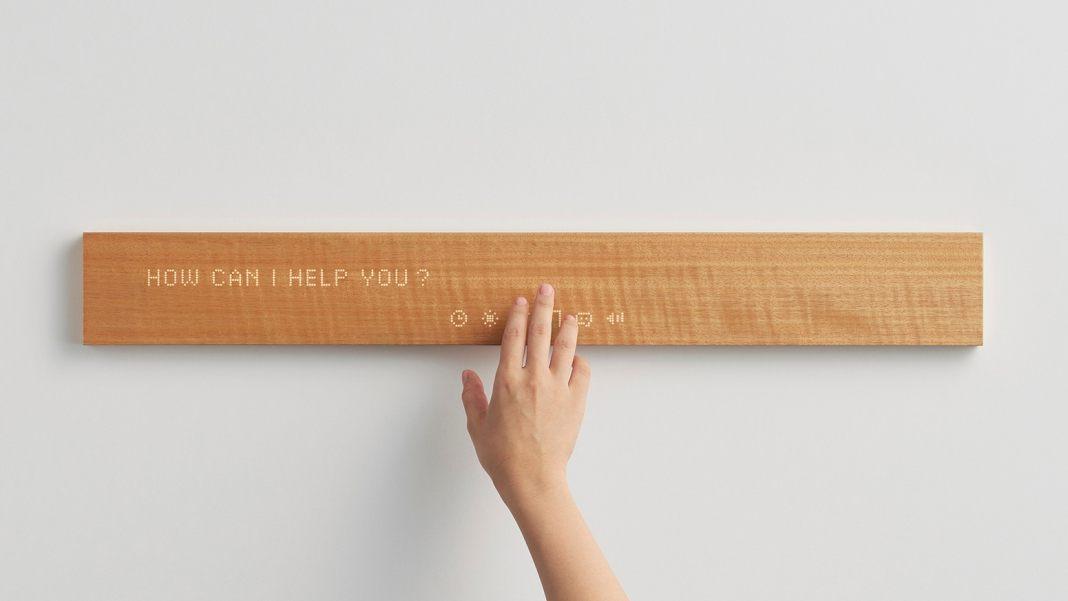 mui wood