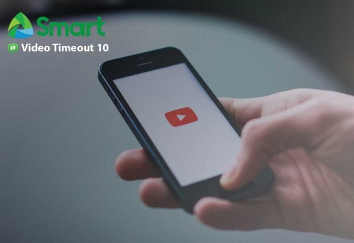 , Smart's Video Timeout Lets You Enjoy Unlimited Access to YouTube For as Low as PhP10!, Gadget Pilipinas, Gadget Pilipinas