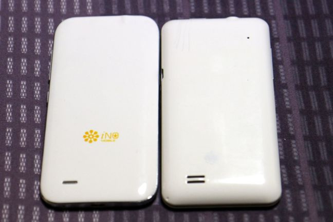 Back Cover of the iNO 2