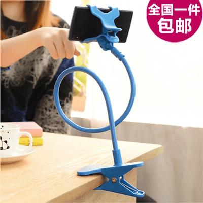 taobao-phone-holder