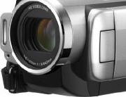 Hitachi DZ-BD10H Blu Ray Camcorder