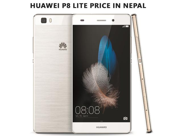 Huawei P8 Lite price in Nepal