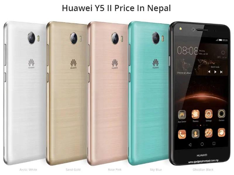 Huawei Y5 II Price In Nepal