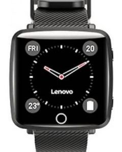 Lenovo Carme HW25P