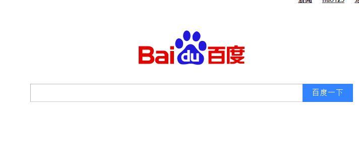 Best Google search engine alternative