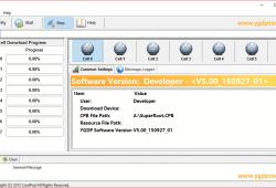 YGDP Tool for flashing CPG