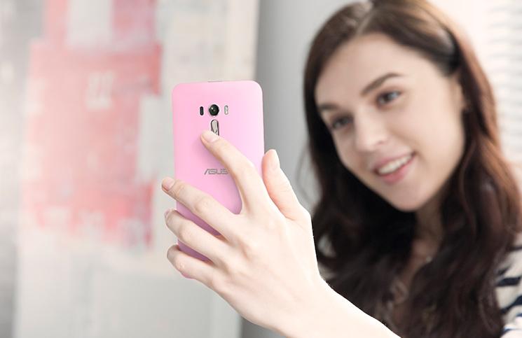 Asus Zenfone Selfie enfoque