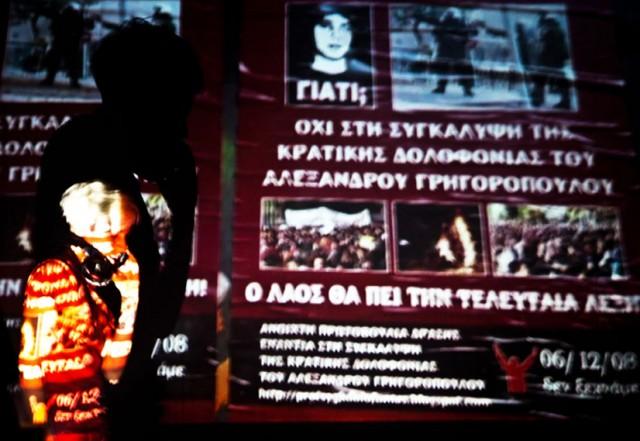Motus, Alexis. Una tragedia greca - foto di Valentina Bianchi