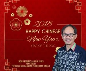 Selamat Tahun Baru Cina Buat Rakan Berbangsa Tionghoa