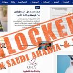 Websites of Al-Jazeera, Qatari dailies inaccessible in Saudi Arabia, UAE