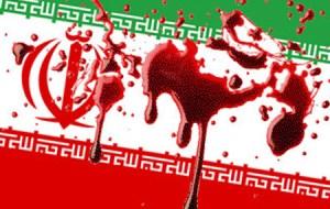 Iran Flag Blood