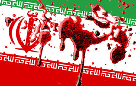 Iran Flag Blood