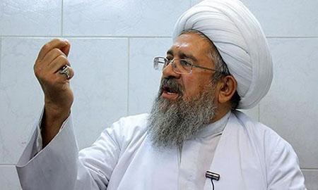 Ayatollah Mohammad Reza Nekonam