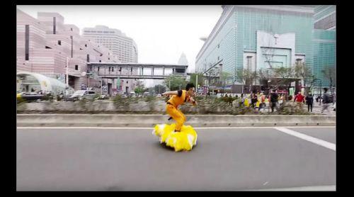 Video: Gokú se pasea con su nube voladora