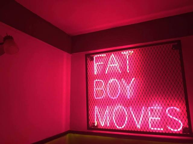 Foodie Presenta: Fat Boy Moves / Sweet Girl Moves