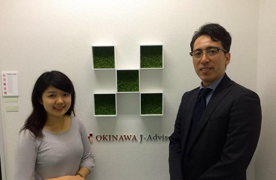 【インタビュー】株式会社 OKINAWA J-Adviser