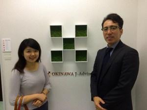 OKINAWA J-Adviser