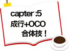 capter1