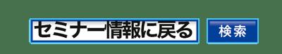modoru-aikon