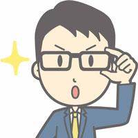 FX初心者 神山さん