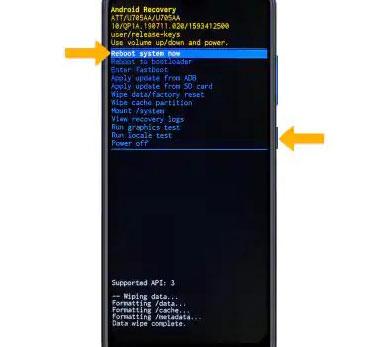 reboot galaxy s21