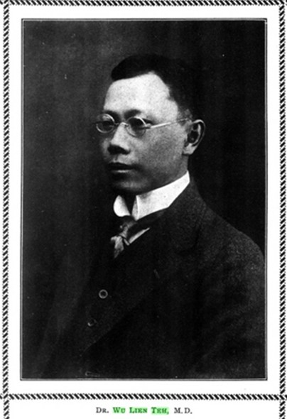 Dr Wu Lien Teh as a Travelogue Writer – A short review of three travel essays written by Wu in China in the 1930s