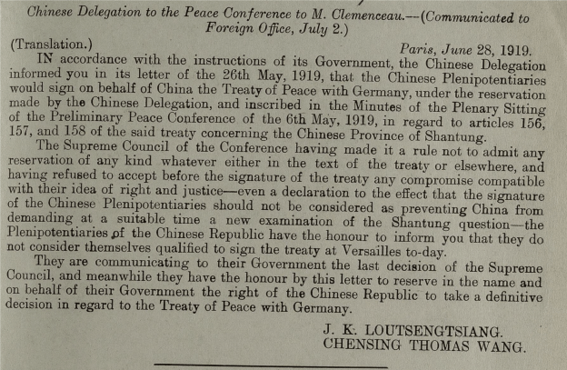 Letter describing the decision of the Chinese Delegation to the Paris Peace Conference, as a result of the May Fourth Movement protests
