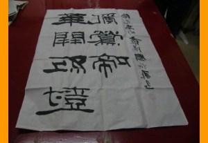 China 2008 /11