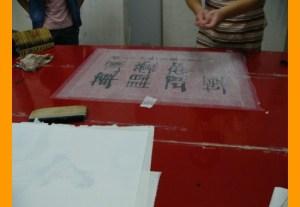 China 2008 /32