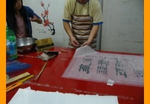 China 2008 /33