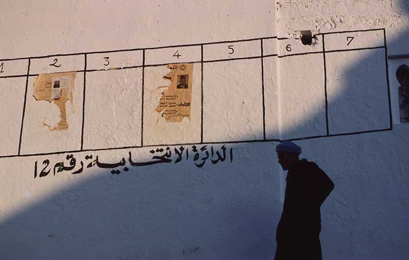 Maroc d'ombre et de lumière 08