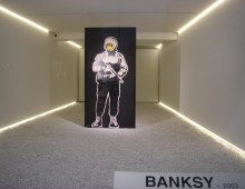 White Space – 2015 Summer – BANKSY