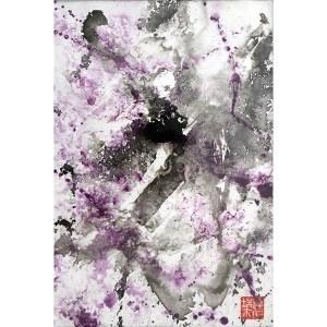 galerie-mp-tresart-purpureus-3-daniel-giroux