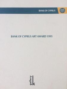 Bank of Cyprus Art Award 1995