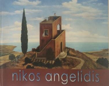 Aggelidis Nicos