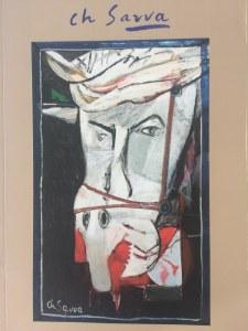 Savva Christoforos (1924 - 1968)